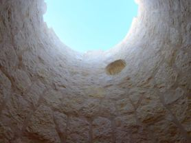 looking up from inside Threshold